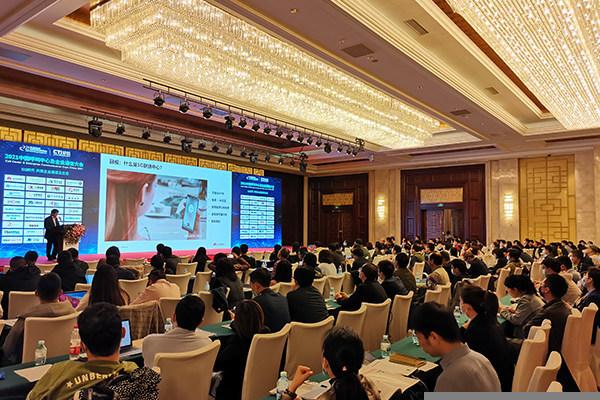 2021中国呼叫中心及企业通信大会在京成功召开