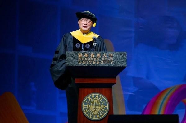 Wenzhou-Kean University Chancellor WANG Li