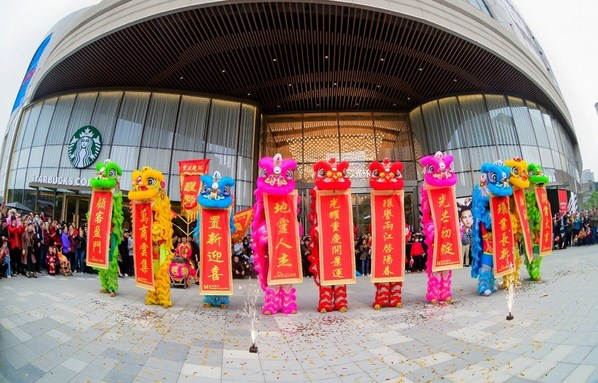"""The opening of """"The Ring, Chongqing"""", a new """"urban-nature community"""" development."""