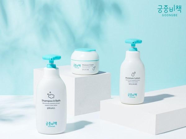 "Goongbe คว้ารางวัล ""2021 New Brand Award"" หมวดสินค้าเด็กและทารกจาก Tmall Global"