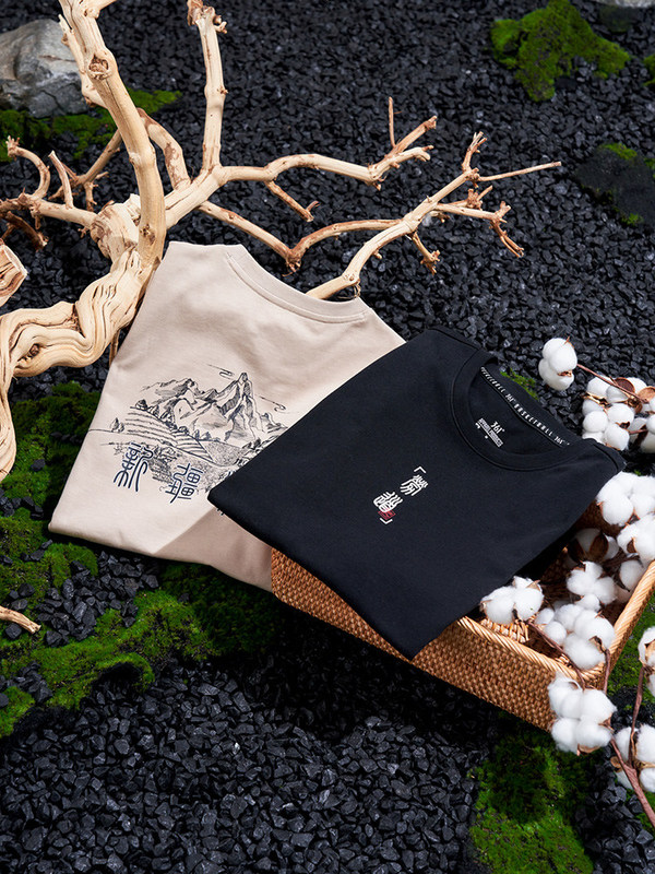 361度国棉特别设计款新品T恤