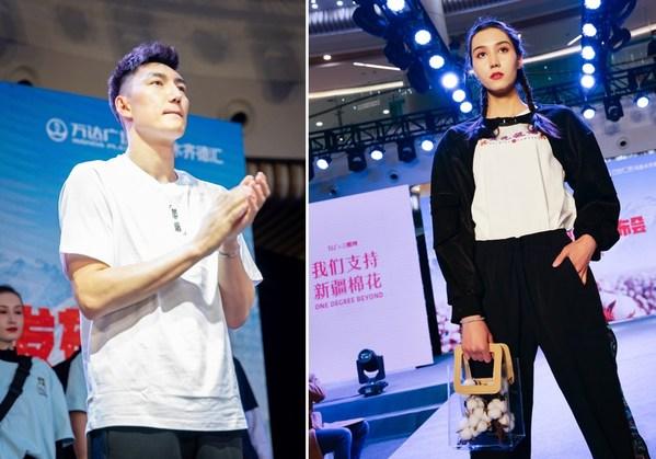 361度品牌代言人可兰白克-马坎领衔新疆少数民族的模特走秀