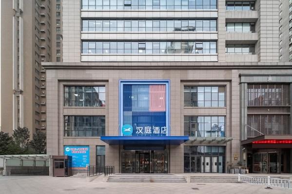 汉庭新品旗舰店亮相郑州 区域扩张持续提速中