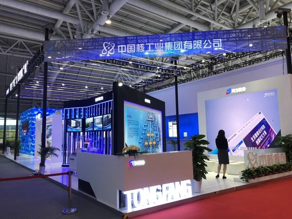数字赋能核工业 同方股份亮相2021数字中国建设成果展