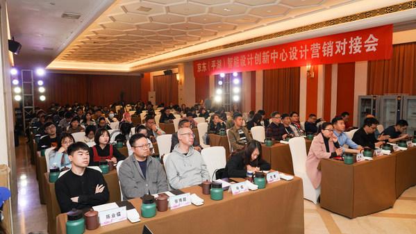 浙江平湖:以设计、科技助推特色产业发展