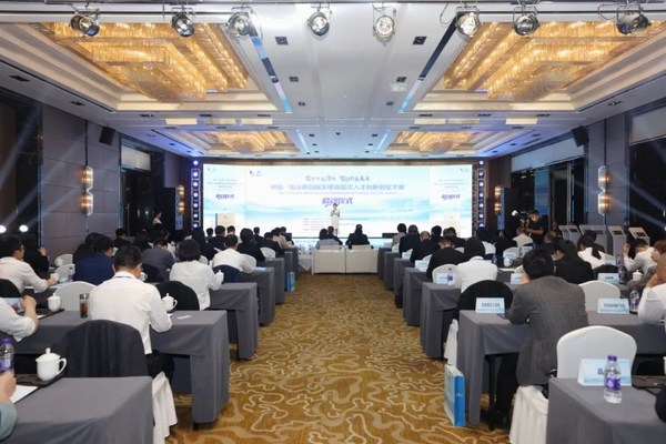Xinhua Silk Road: Shanghai sub-contest of China (Nanxun) 4th Global Innovation & Entrepreneurship Contest of Elite Talents held on Thursday
