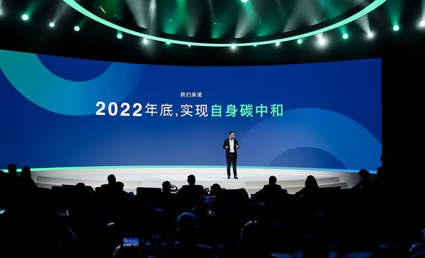 Envision promises to be operation-level carbon neutral by 2022