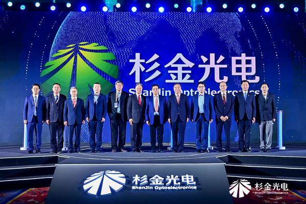 富士胶片:深入合作,共商中国显示产业发展新格局