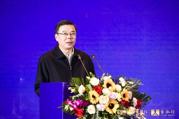 """中国农业银行""""财智私行""""湖北站活动顺利举行"""