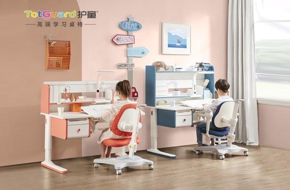 护童科技DH系列学习桌
