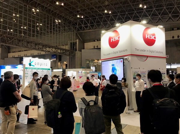 H3C Showcases Latest in 5G and Cloud Technology at Interop Tokyo 2021