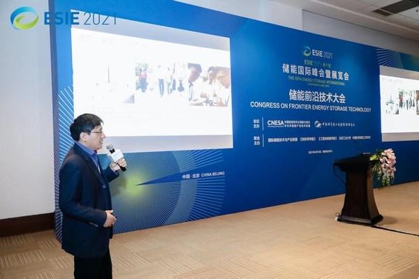 德州仪器(TI)全球技术专家组成员徐继红在ESIE发表有关储能系统解决方案的演讲