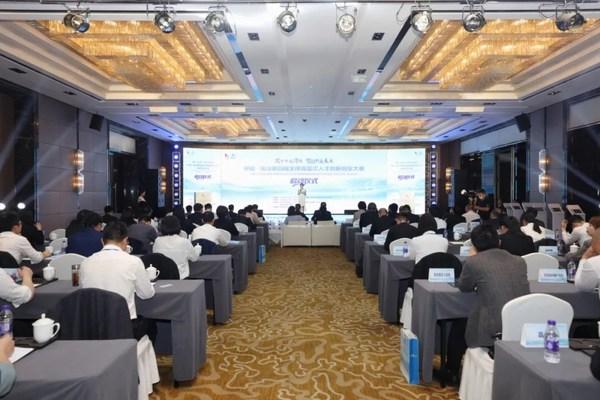 Xinhua Silk Road: 中国(南潯)第4回優秀人材グローバルイノベーション・起業家精神コンテストの上海サブコンテストを29日に開催