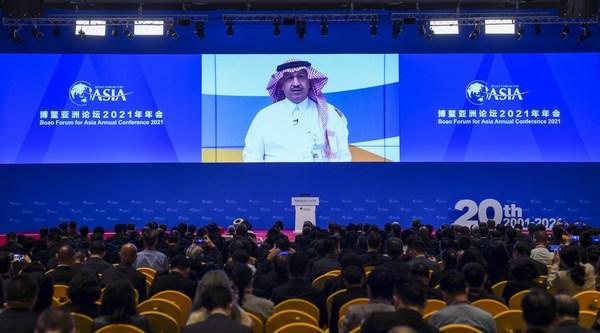 SABIC出席2021博鳌亚洲论坛:迈向团结、包容且可持续发展的未来