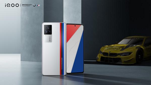 vivo Launches iQOO 7 Series of Performance Flagship Smartphones Across Overseas Markets
