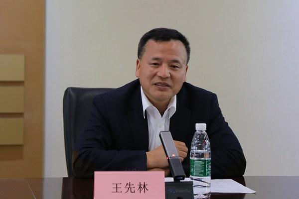 王先林教授