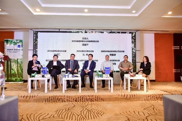 Volvo Group China Hosts Seminar on Sustainable Development and Introduces