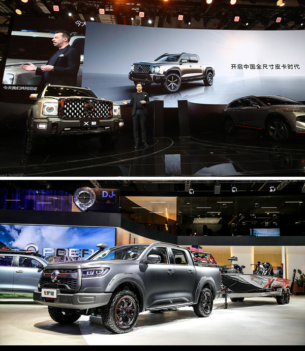 Xe bán tải cỡ lớn của GWM ra mắt tại Triển lãm Công nghiệp Ô tô Quốc tế Thượng Hải 2021, được đánh giá là xe địa hình cao cấp hàng đầu