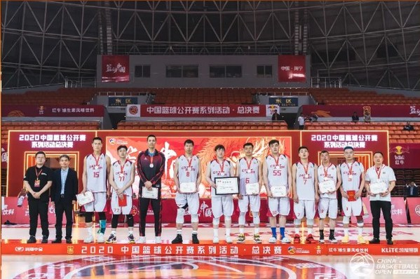 TCP Group supports successful conclusion of the China Basketball Open 2020