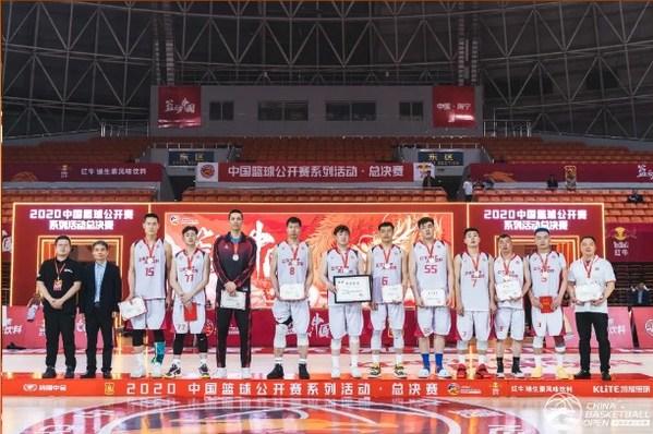 篮动中国,红牛挺你!天丝集团助力2020中国篮球公开赛圆满落幕