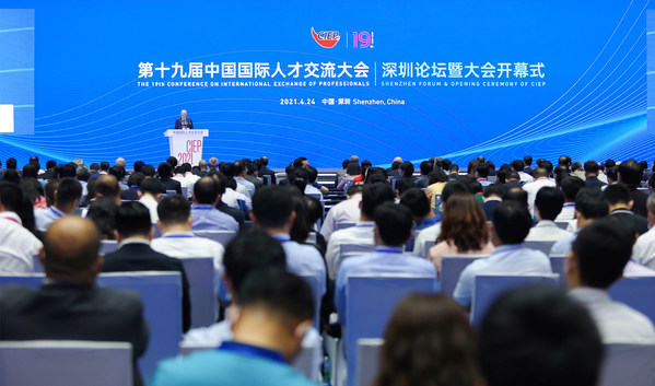 Innovation, Development, Cooperation and Win-win - The 19th CIEP opens in Shenzhen