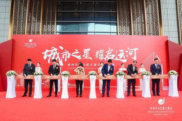 常州市天宁区副区长周登蓉(左三)和开元旅业集团创始人陈妙林(右三)等嘉宾为酒店开业剪彩