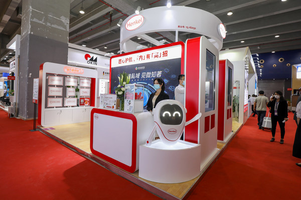 汉高参加2021中国广州国际家具生产设备及配料展览会