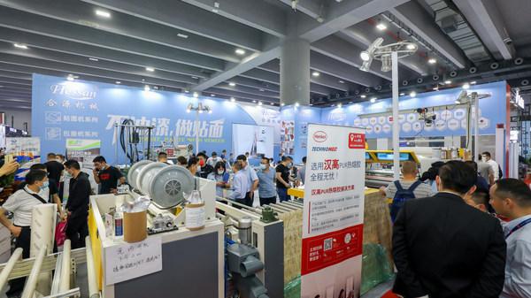 汉高粘合剂解决方案已成为高标准生产的质量保证,为客户产品保驾护航