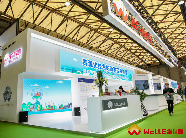 Xinhua Silk Road: China's WELLE Group expects new development in wet garbage treatment