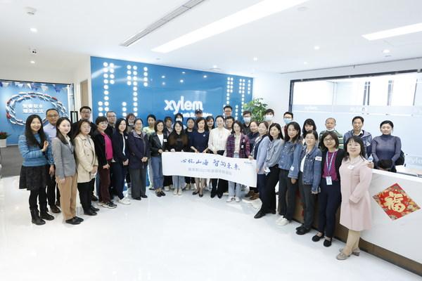 心怀山海 智向未来 赛莱默2021年度媒体联谊会在京举行