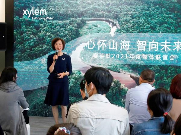 """赛莱默中国及北亚区总裁吕淑萍在2021年度媒体联谊会上分享赛莱默""""十四五""""战略重点。"""