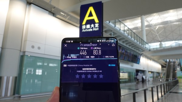 5G speed test at HKIA - arrival hall on level 5 of Terminal 1 (The test was conducted on April 21 2021)