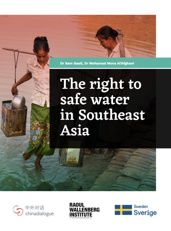 """The Right to Safe Water in Southeast Asia"" Publication"