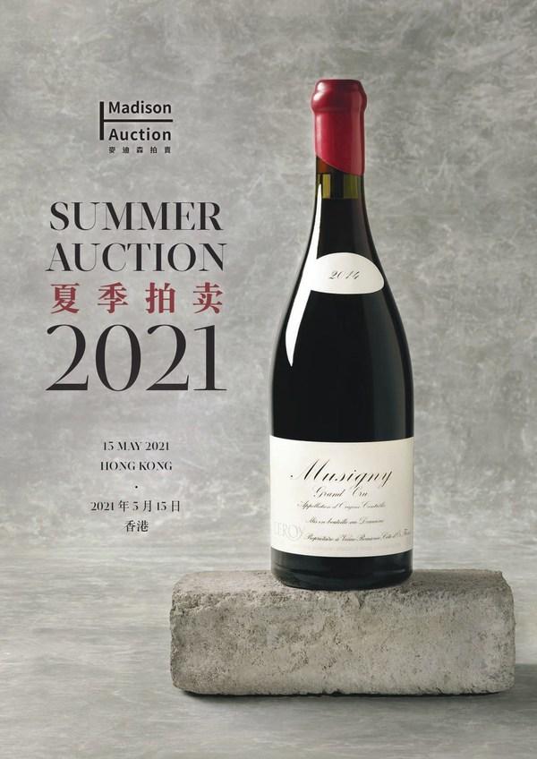 Summer Auction 2021