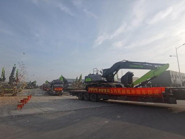 ズームライオンが一帯一路諸国向けの土木機械100台の発送式を華々しく開催