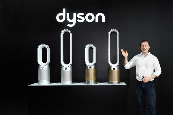 戴森上海科技实验室负责人Archie Henderson现场展示戴森Dyson Purifier空气净化风扇系列