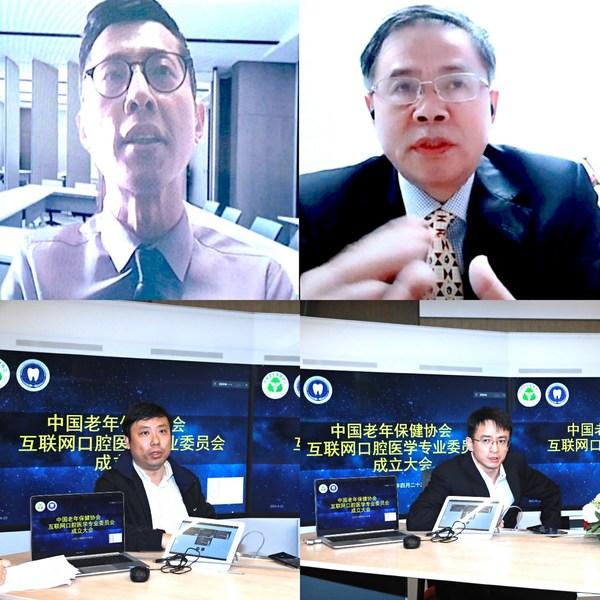 副主任委员:张宇、韩冰、潘晓岗、彭友俭分别发言