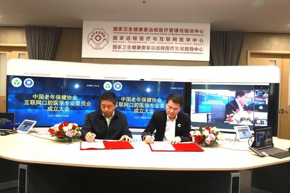 李明义常务副会长代表中国老年保健协会与主任委员徐宝华教授签订责任书