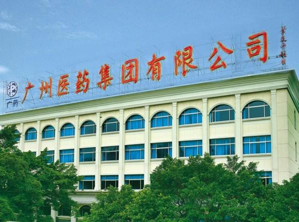 广药集团旗下上市公司白云山净利润大增37%、现金流净增50.8亿元