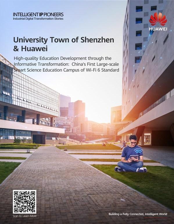 Huawei CloudCampus 3.0 Solutionが深セン大学城でのHDC.Cloudの成功に貢献
