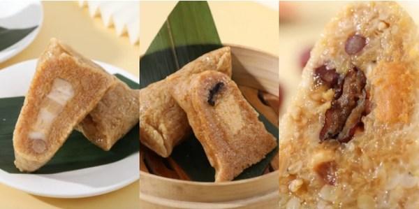 招牌东坡肉粽/精英鸡肉粽/燕麦八宝粽