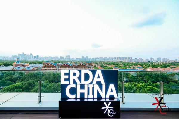 C-star 2021上海零售展两大同期赛事启动