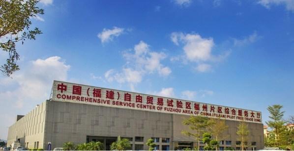Fuzhou FTZ drives development through digitization
