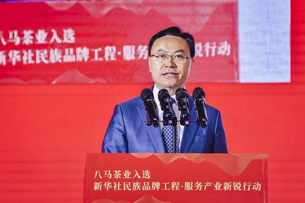 中国工程院院士、湖南农业大学教授刘仲华进行《茶科技与茶品牌》专题演讲