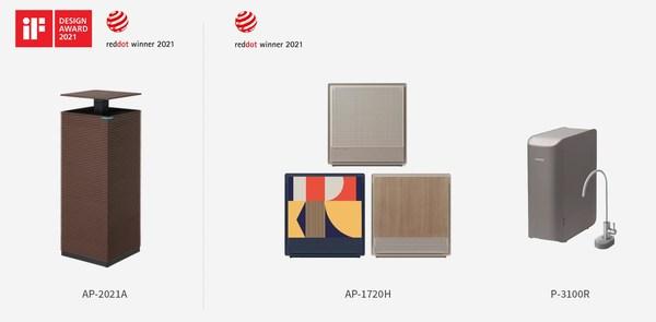 Coway giành được Giải thưởng Red Dot Design Award và iF Design Award cho thiết bị gia dụng tân tiến