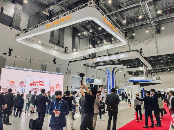 Sungrow Makes a Hit at South Korean Green Energy Expo