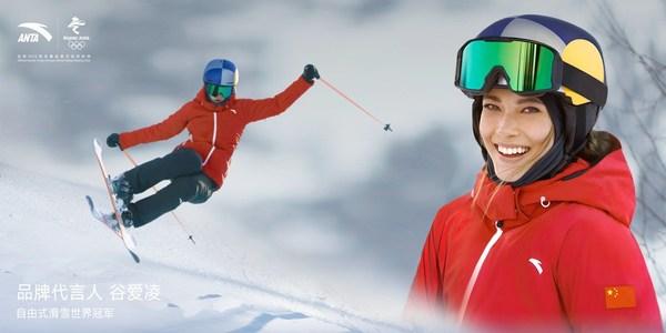 自由式滑雪世界冠军、安踏品牌代言人谷爱凌