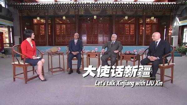 LIU Xin ชวนทูตประจำประเทศจีน 3 ท่าน ร่วมพูดคุยในประเด็นซินเจียง