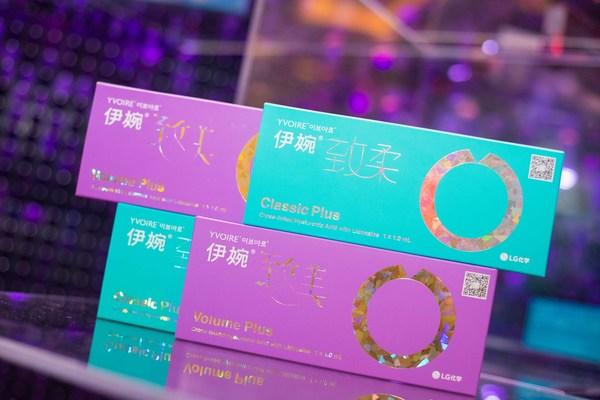 LG化学轻奢玻尿酸致系列致美再次斩获消费者大奖 -- 轻奢塑形焕颜奖