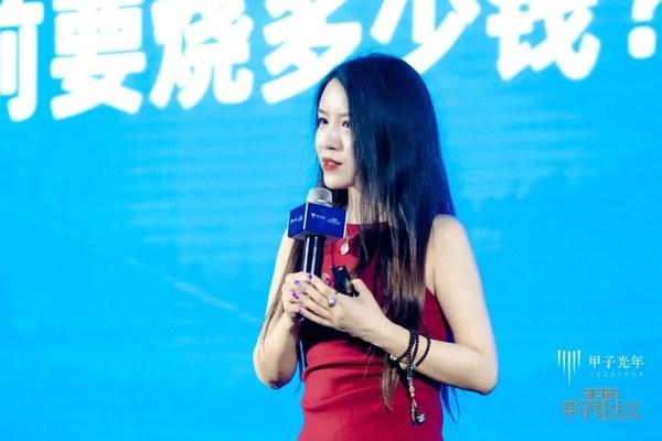 甲子光年-- 2021中国科技创新20条判断